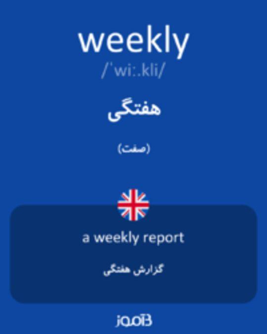 تصویر weekly - دیکشنری انگلیسی بیاموز