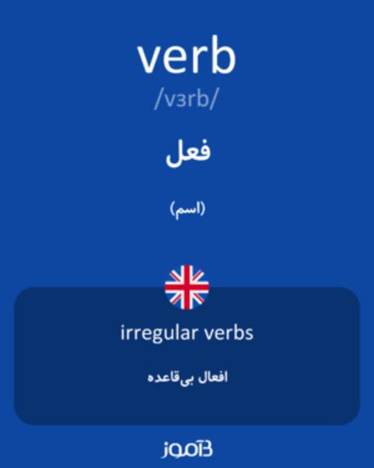 تصویر معنی و ترجمه لغت heat -