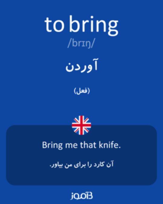 تصویر معنی و ترجمه لغت if -