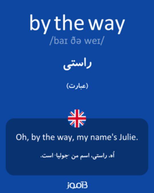 تصویر معنی و ترجمه لغت musician - دیکشنری انگلیسی  به فارسی