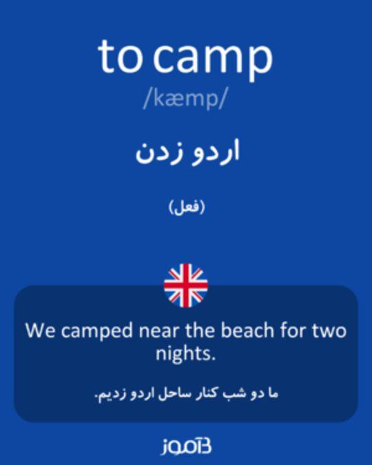 تصویر معنی و ترجمه لغت flight attendant - دیکشنری انگلیسی  به فارسی