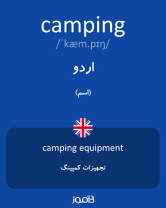 تصویر معنی و ترجمه لغت accountant - دیکشنری انگلیسی  به فارسی