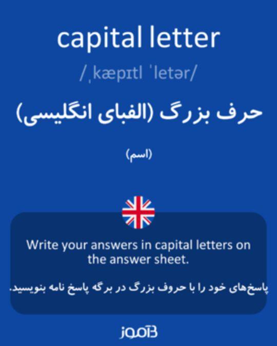 تصویر معنی و ترجمه لغت electrician - دیکشنری انگلیسی  به فارسی
