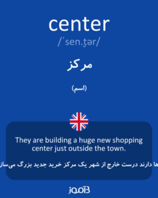 تصویر معنی و ترجمه لغت travel agent -     دیکشنری انگلیسی  به فارسی