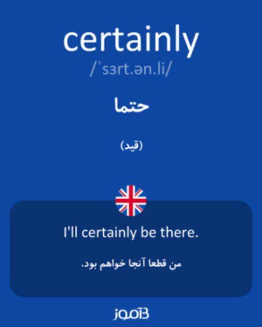 تصویر معنی و ترجمه لغت lawyer - دیکشنری انگلیسی  به فارسی