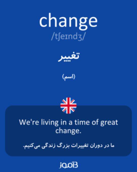 تصویر معنی و ترجمه لغت scientist -     دیکشنری انگلیسی  به فارسی