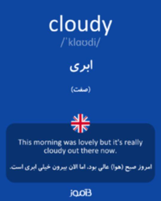 تصویر cloudy - دیکشنری انگلیسی بیاموز