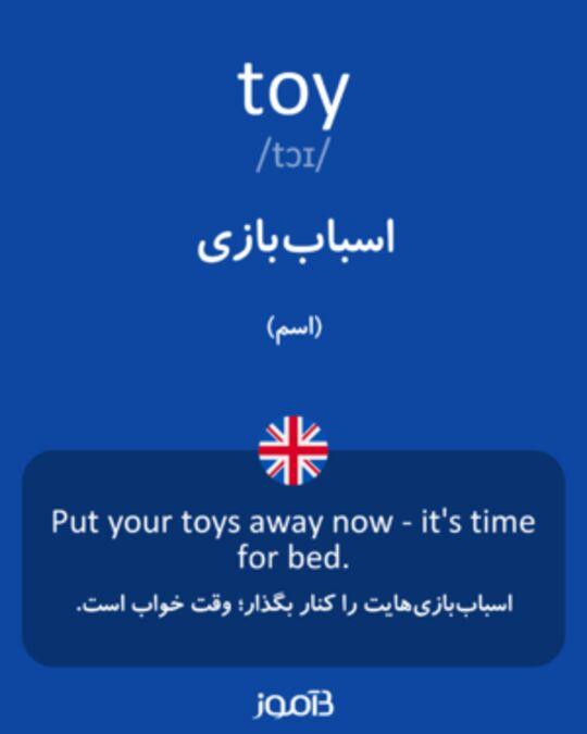 تصویر معنی و ترجمه لغت let's - دیکشنری انگلیسی  به فارسی