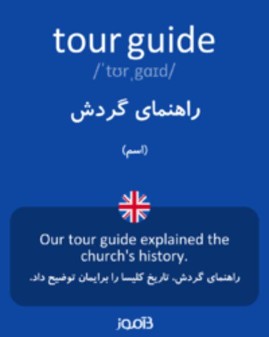 تصویر tour guide - دیکشنری انگلیسی بیاموز