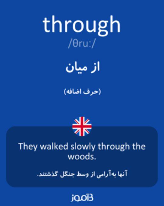 تصویر معنی و ترجمه لغت line -