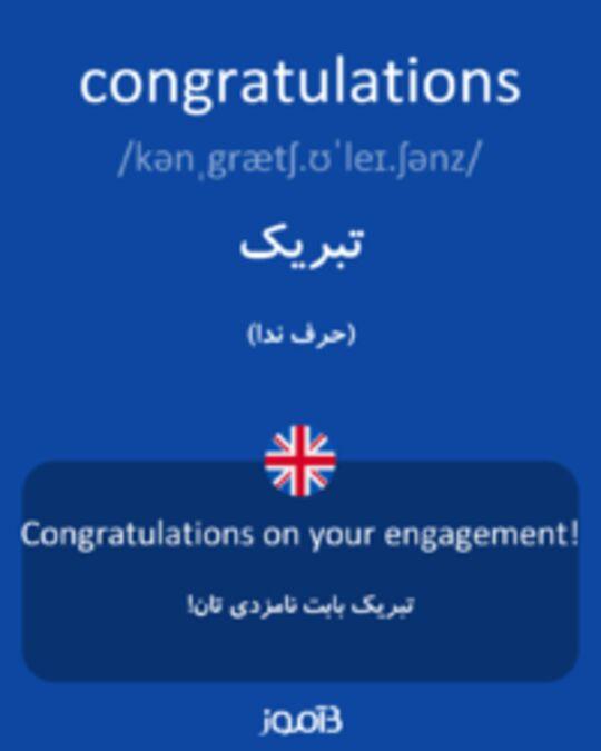 تصویر congratulations - دیکشنری انگلیسی بیاموز