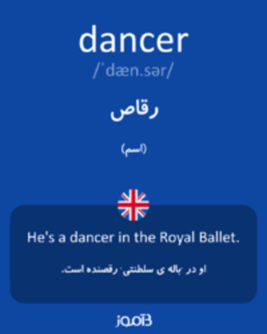 تصویر dancer - دیکشنری انگلیسی بیاموز