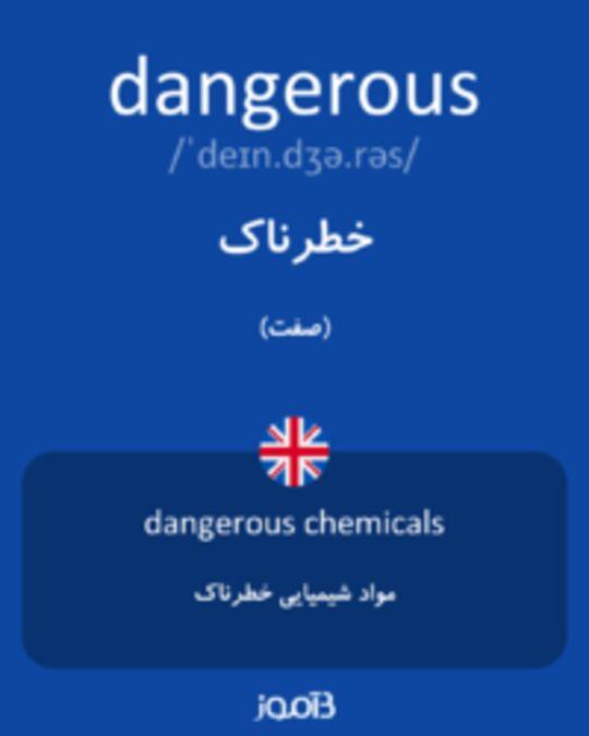 تصویر dangerous - دیکشنری انگلیسی بیاموز