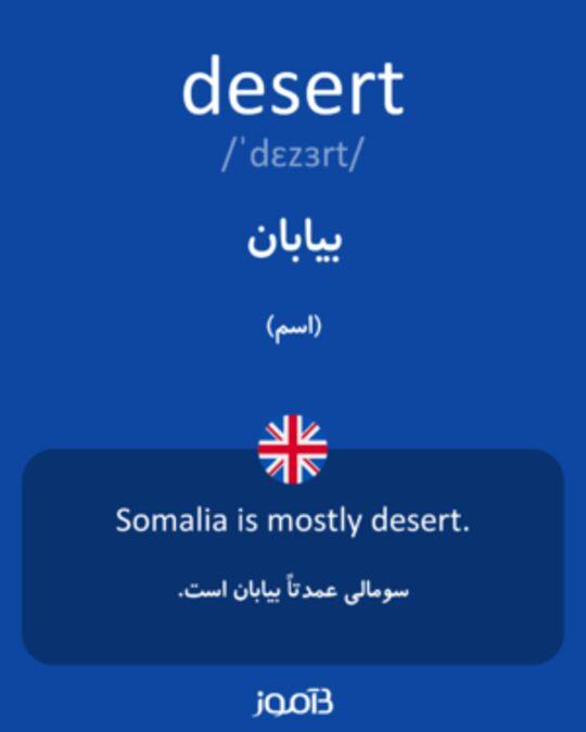 تصویر معنی و ترجمه لغت might -     دیکشنری انگلیسی  به فارسی