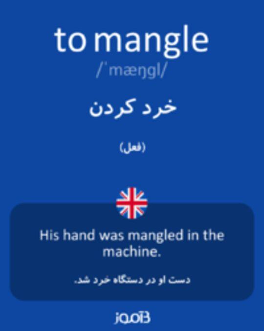 تصویر to mangle - دیکشنری انگلیسی بیاموز