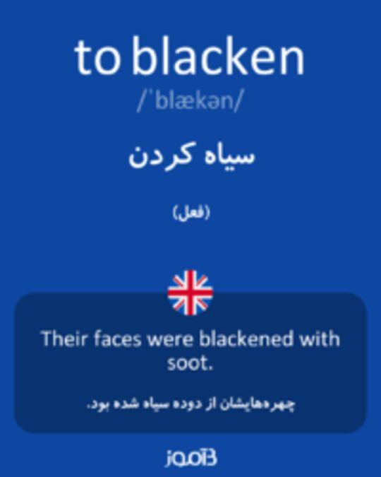 تصویر to blacken - دیکشنری انگلیسی بیاموز