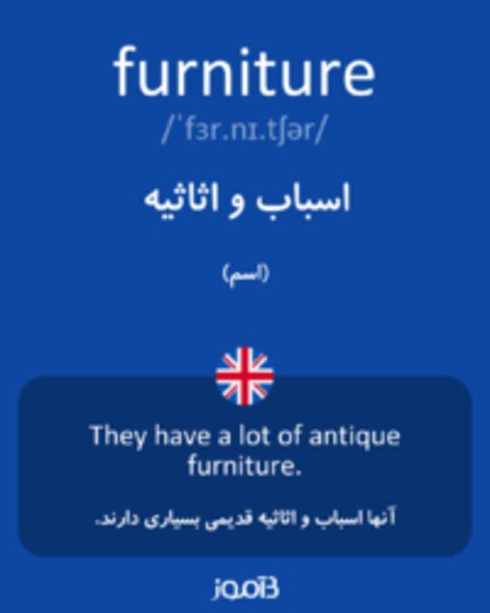 تصویر furniture - دیکشنری انگلیسی بیاموز
