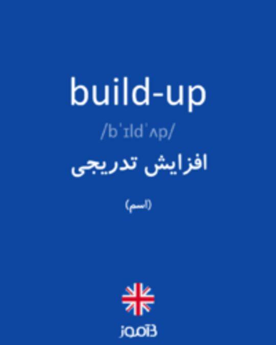 تصویر build-up - دیکشنری انگلیسی بیاموز
