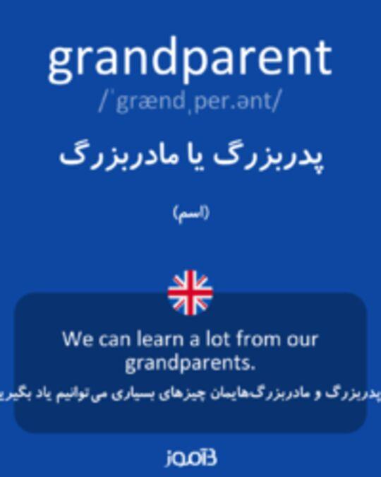 تصویر grandparent - دیکشنری انگلیسی بیاموز