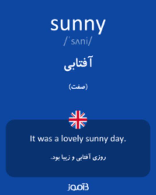 تصویر sunny - دیکشنری انگلیسی بیاموز