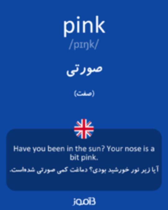 تصویر pink - دیکشنری انگلیسی بیاموز