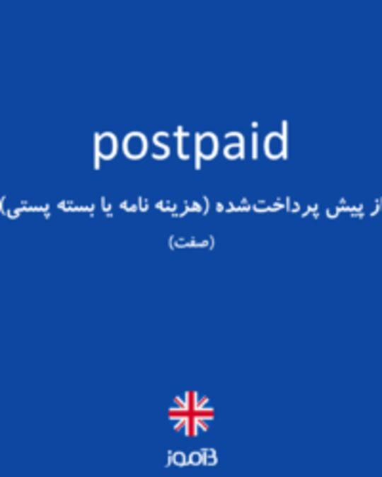 تصویر postpaid - دیکشنری انگلیسی بیاموز