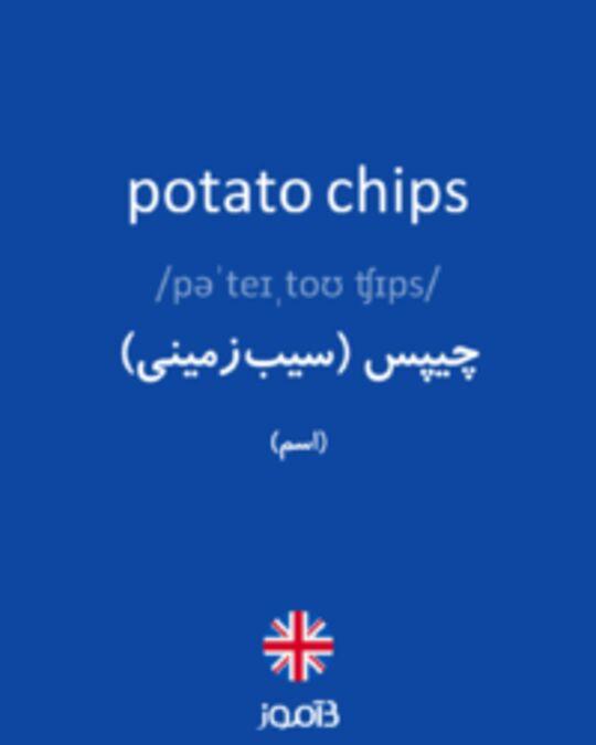 تصویر potato chips - دیکشنری انگلیسی بیاموز