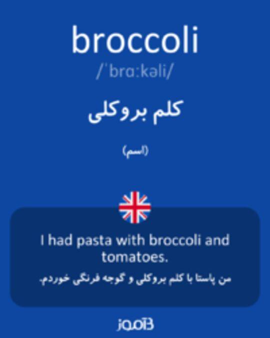 تصویر broccoli - دیکشنری انگلیسی بیاموز