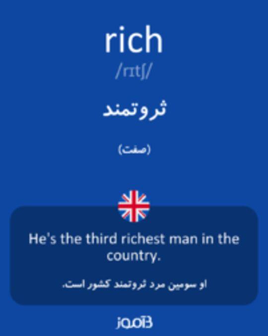 تصویر rich - دیکشنری انگلیسی بیاموز