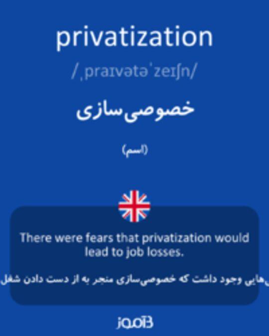 تصویر privatization - دیکشنری انگلیسی بیاموز