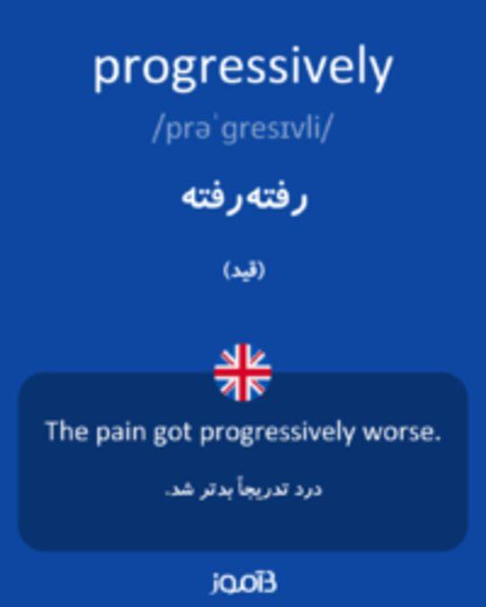 تصویر progressively - دیکشنری انگلیسی بیاموز
