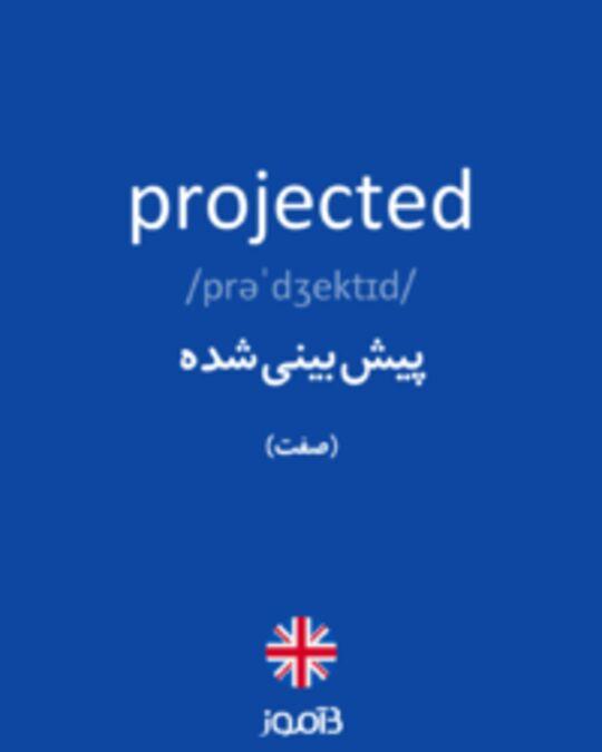 تصویر projected - دیکشنری انگلیسی بیاموز