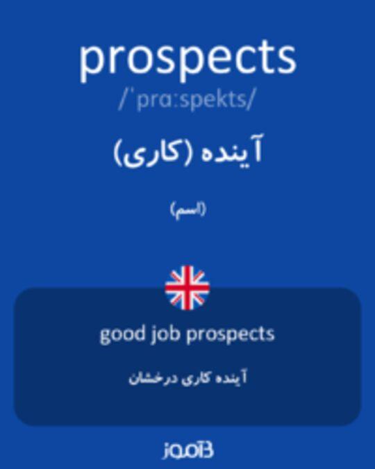 تصویر prospects - دیکشنری انگلیسی بیاموز