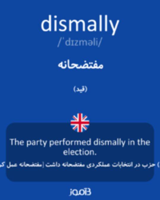 تصویر dismally - دیکشنری انگلیسی بیاموز