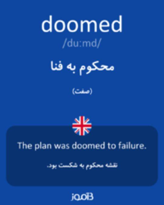 تصویر doomed - دیکشنری انگلیسی بیاموز