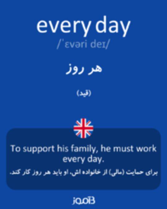 تصویر every day - دیکشنری انگلیسی بیاموز