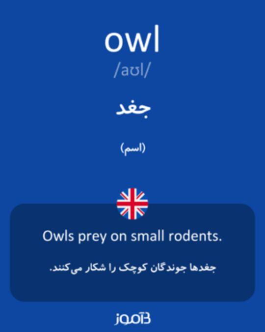 تصویر معنی و ترجمه لغت operation -