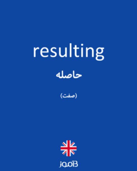تصویر معنی و ترجمه لغت weatherproof - دیکشنری انگلیسی  به فارسی