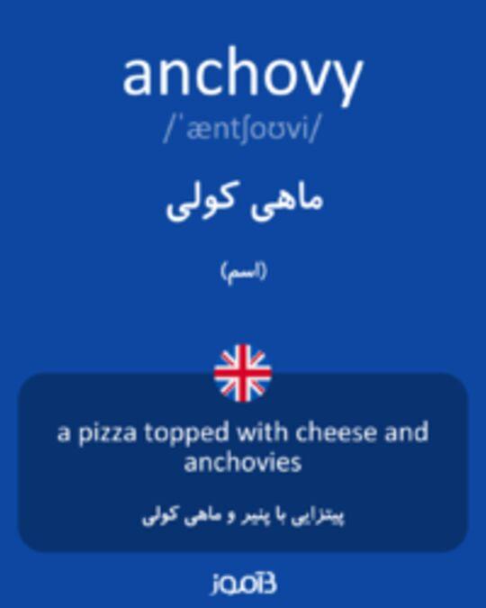تصویر anchovy - دیکشنری انگلیسی بیاموز
