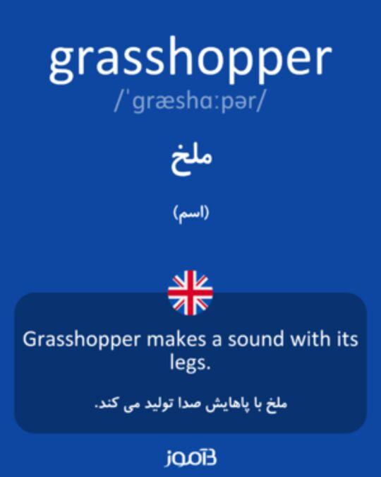 تصویر معنی و ترجمه لغت judge - دیکشنری انگلیسی  به فارسی
