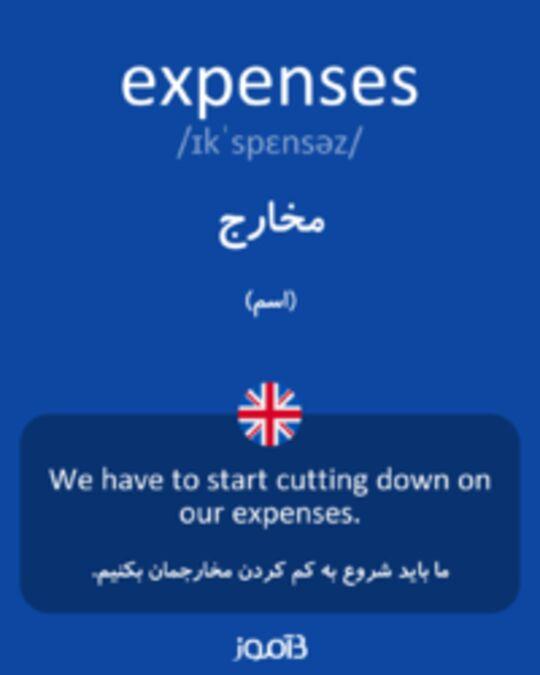 تصویر expenses - دیکشنری انگلیسی بیاموز