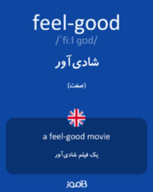 تصویر feel-good - دیکشنری انگلیسی بیاموز