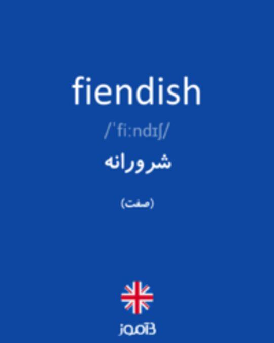 تصویر fiendish - دیکشنری انگلیسی بیاموز