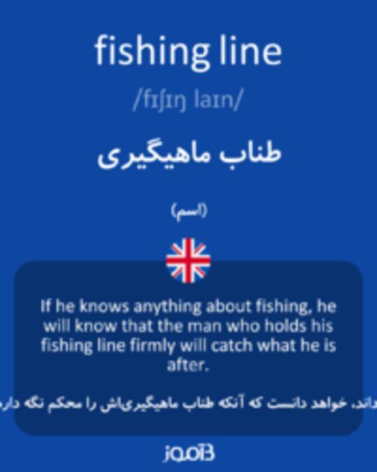 تصویر fishing line - دیکشنری انگلیسی بیاموز
