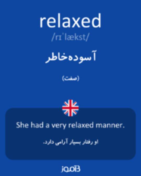 تصویر relaxed - دیکشنری انگلیسی بیاموز