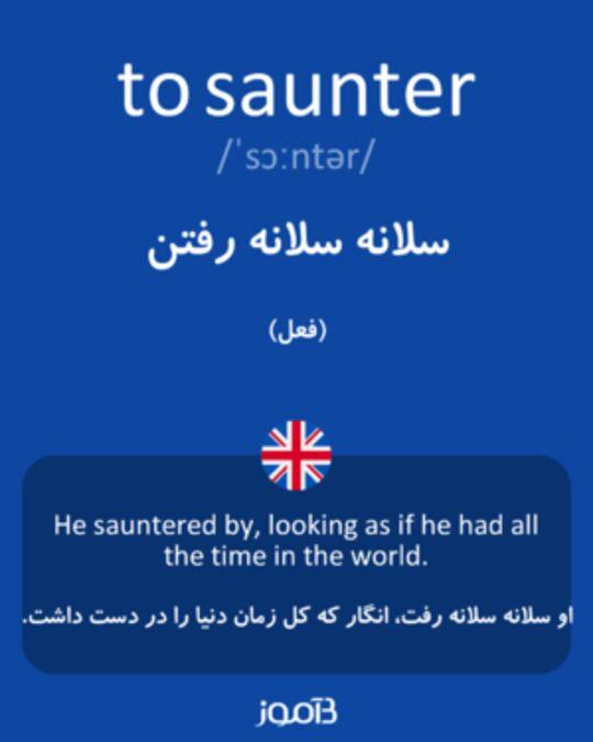 تصویر معنی و ترجمه لغت director - دیکشنری انگلیسی  به فارسی