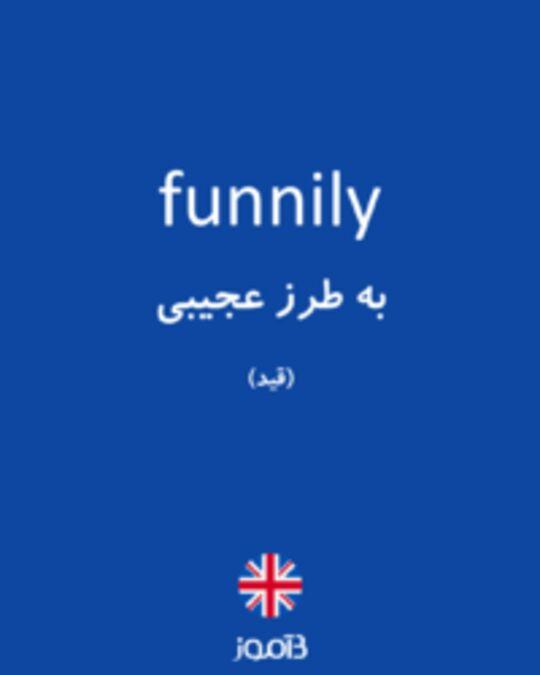 تصویر funnily - دیکشنری انگلیسی بیاموز