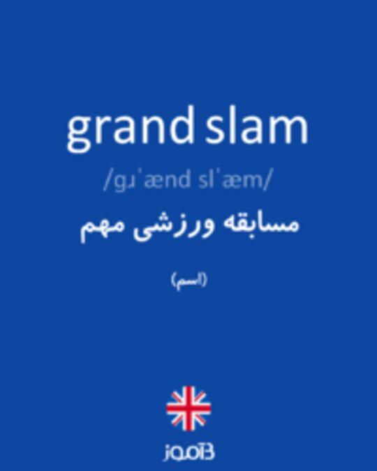 تصویر grand slam - دیکشنری انگلیسی بیاموز