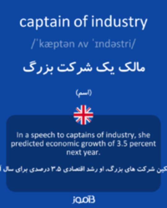 تصویر captain of industry - دیکشنری انگلیسی بیاموز