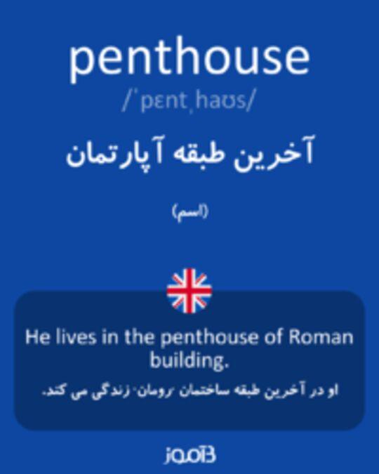 تصویر penthouse - دیکشنری انگلیسی بیاموز